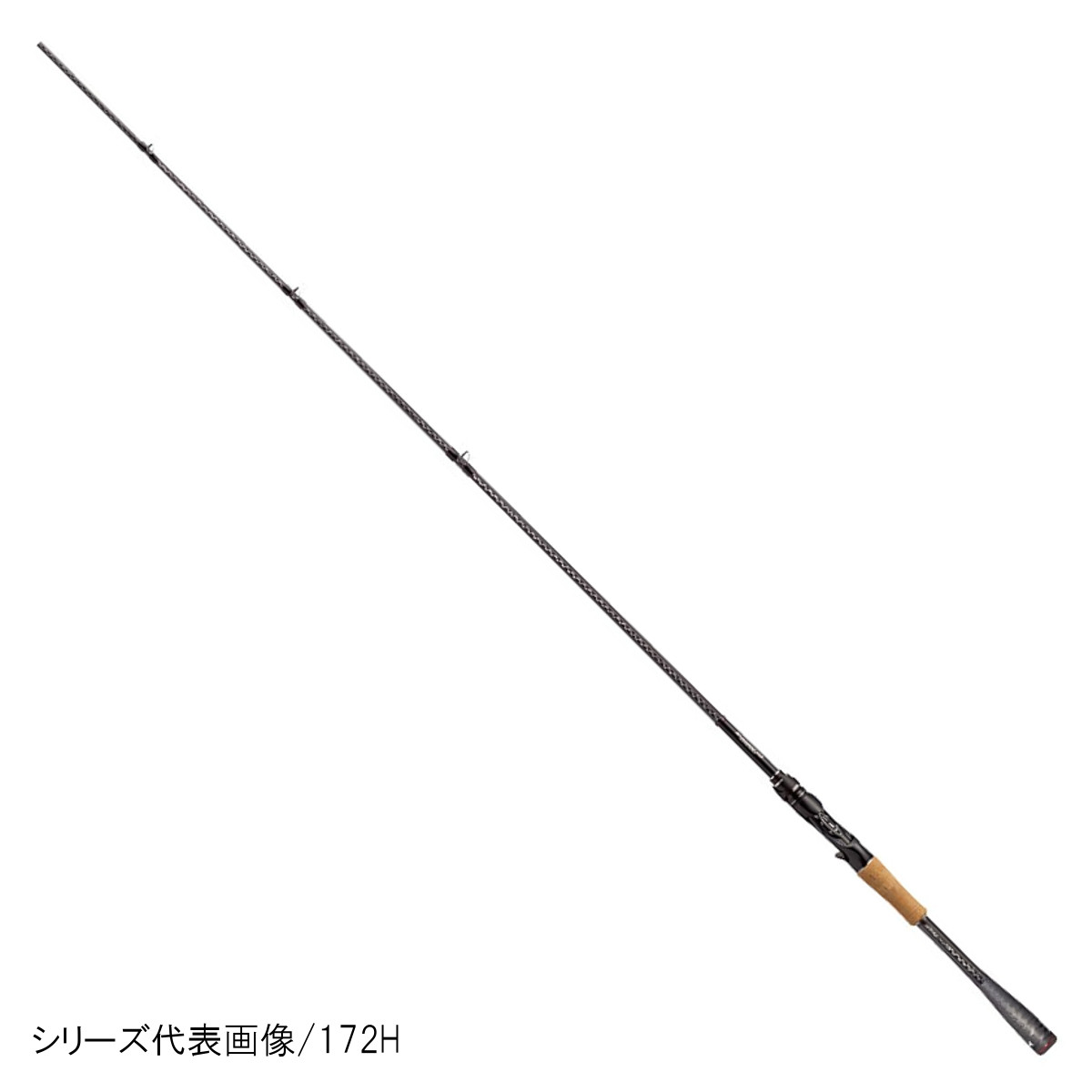 シマノ ポイズングロリアス 170H+ WILD STINGER【大型商品】(東日本店)