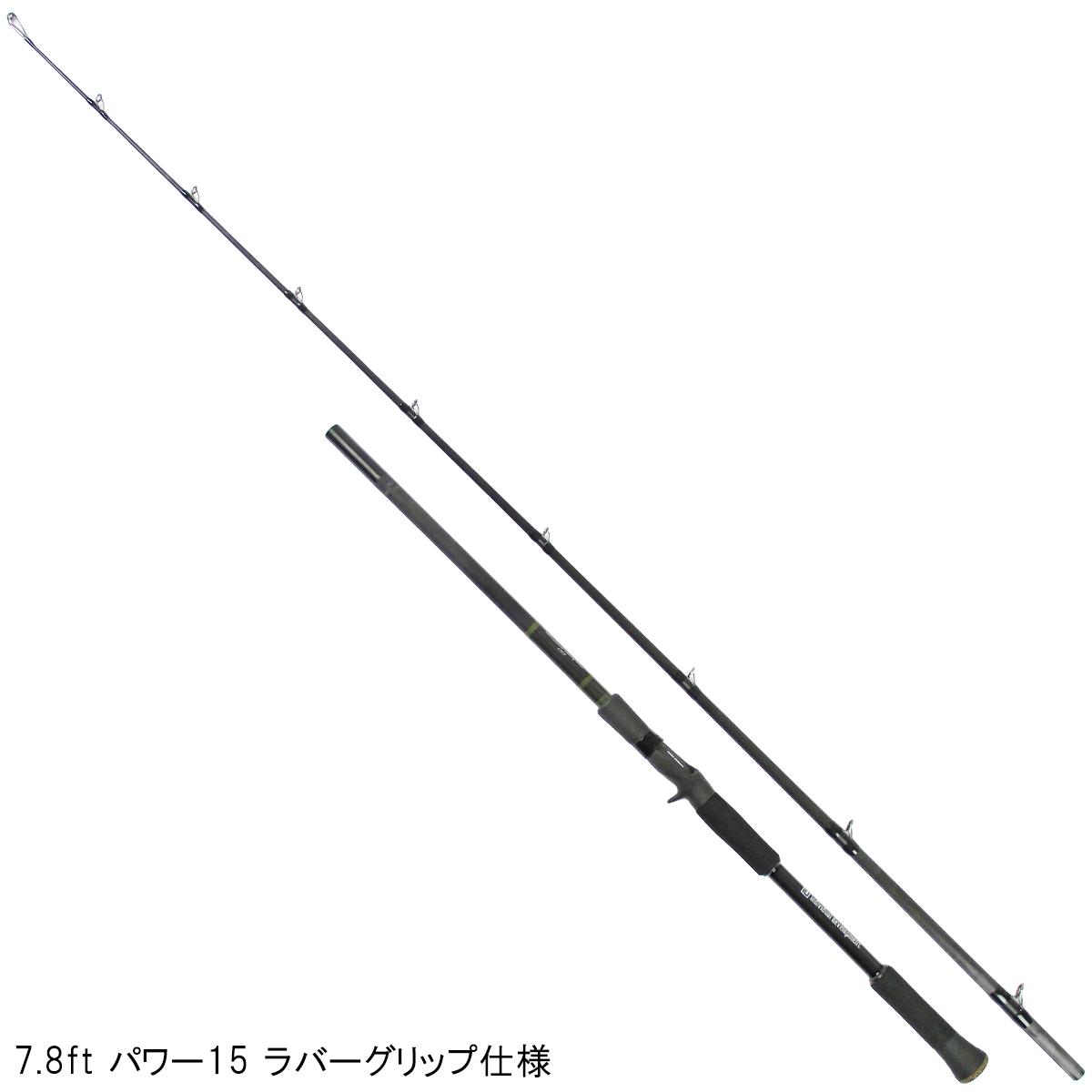 FTB 7.8ft パワー15 ラバーグリップ仕様【大型商品】(東日本店)