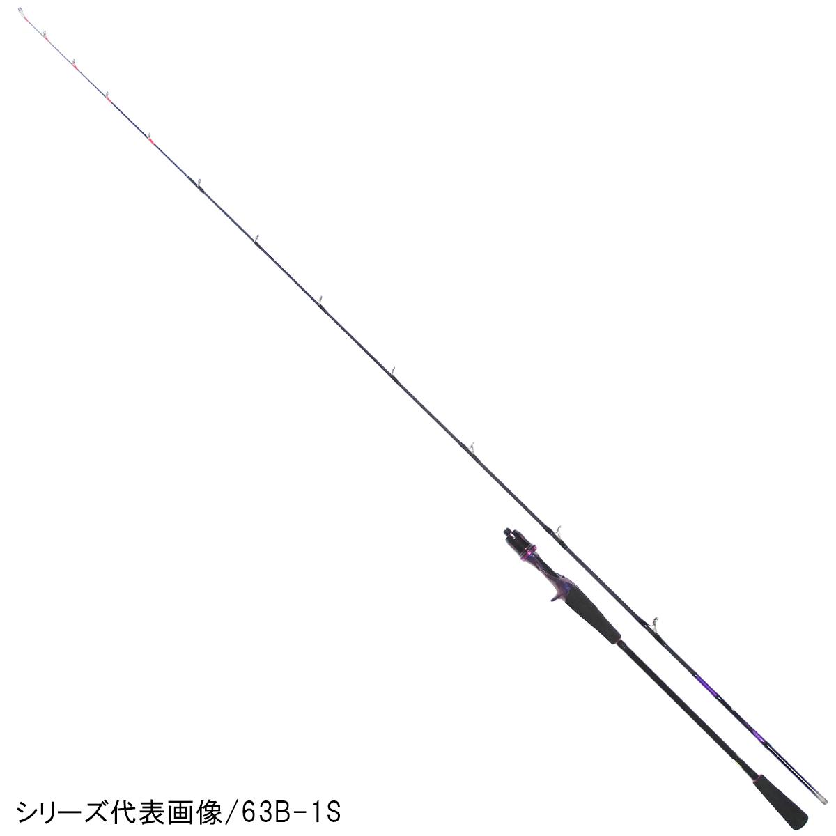 ダイワ 鏡牙 AIR 63B-3S(東日本店)