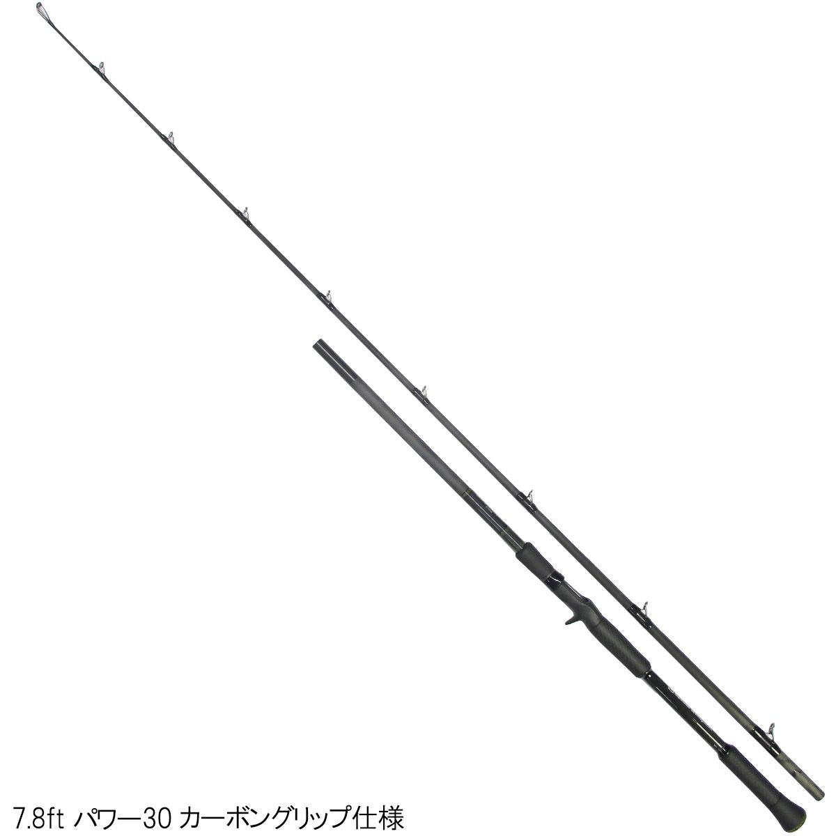 FTB 7.8ft パワー30 カーボングリップ仕様【大型商品】(東日本店)