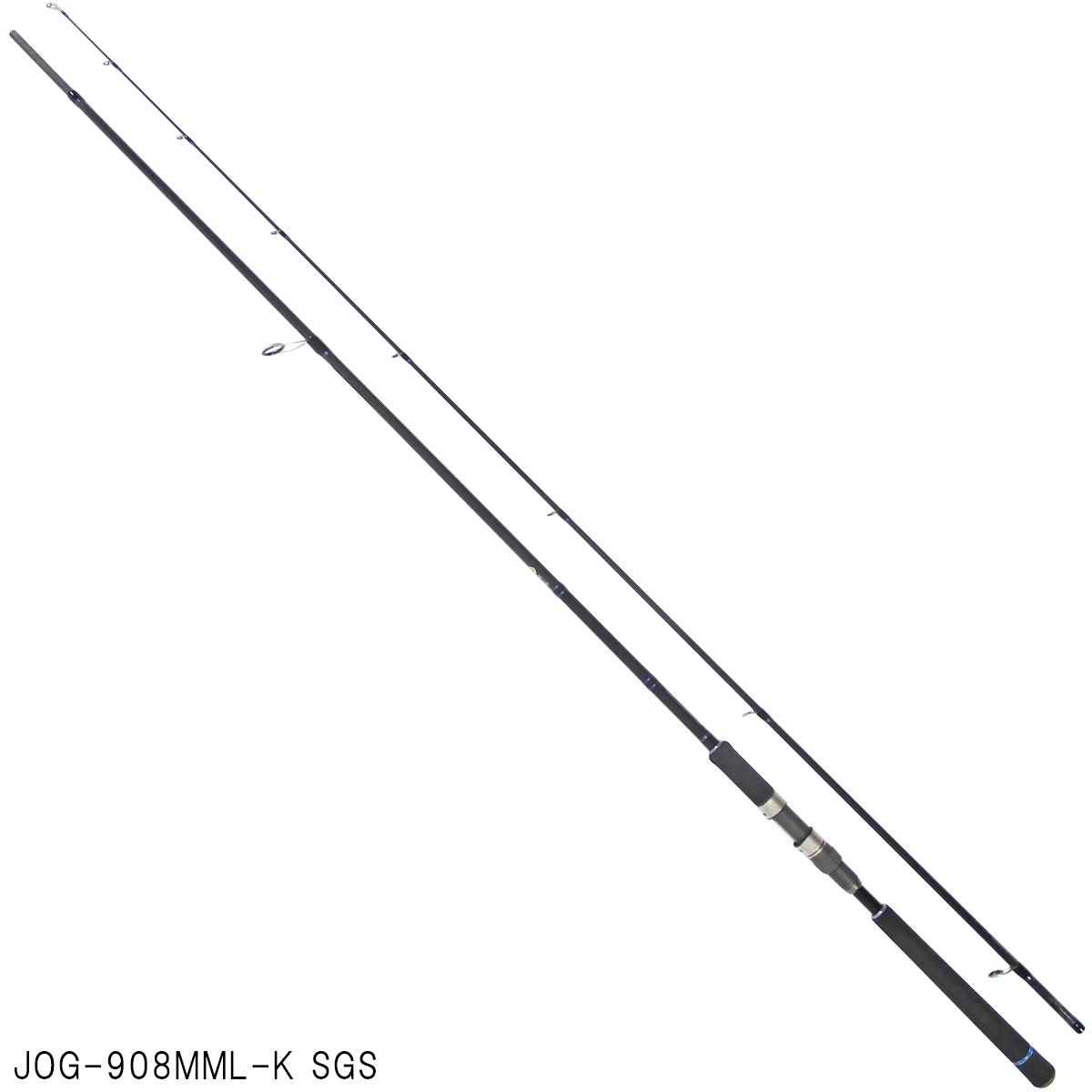 ジャクソン オーシャンゲート サゴシ JOG-908MML-K SGS【大型商品】(東日本店)