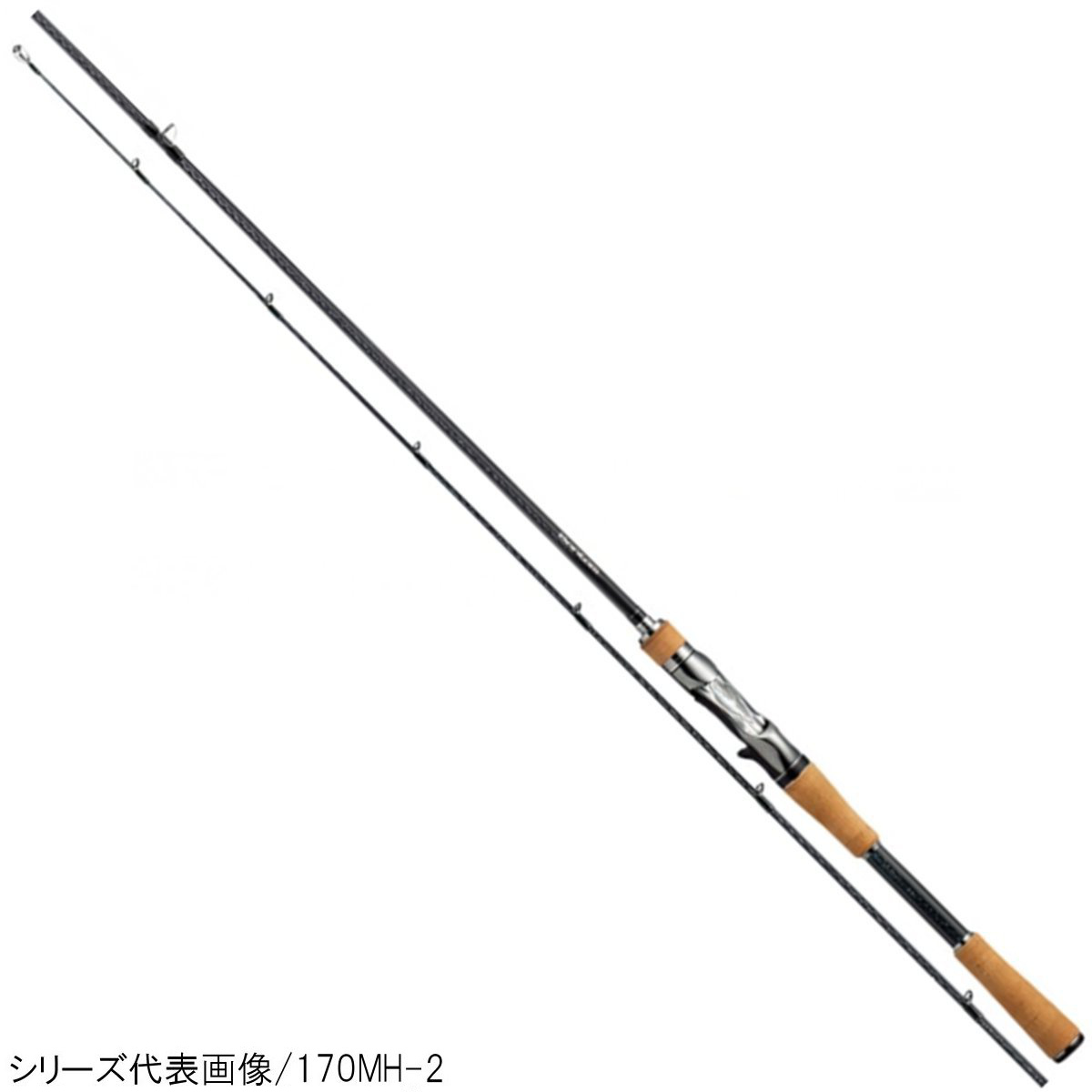 シマノ バンタム センターカット2ピース ベイトキャスティングモデル 170M-2(東日本店)