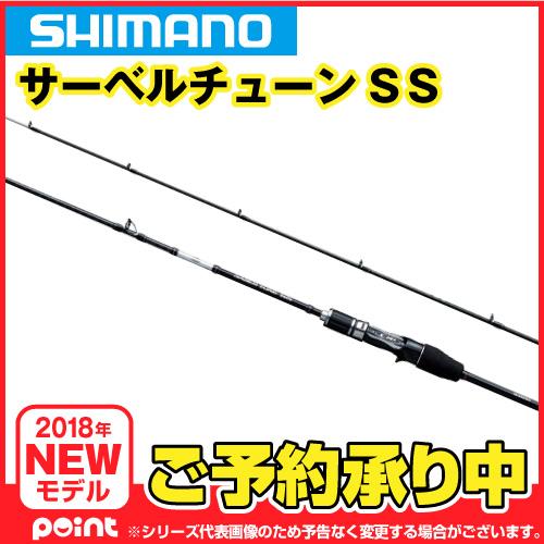 【8月入荷予定/予約受付中】シマノ サーベルチューンSS B68L-S (東日本店)※入荷次第、順次発送