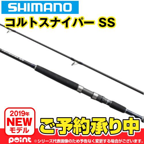 【8月入荷予定/予約受付中】シマノ コルトスナイパーSSS106M (東日本店)※他商品同梱不可。入荷次第、順次発送。