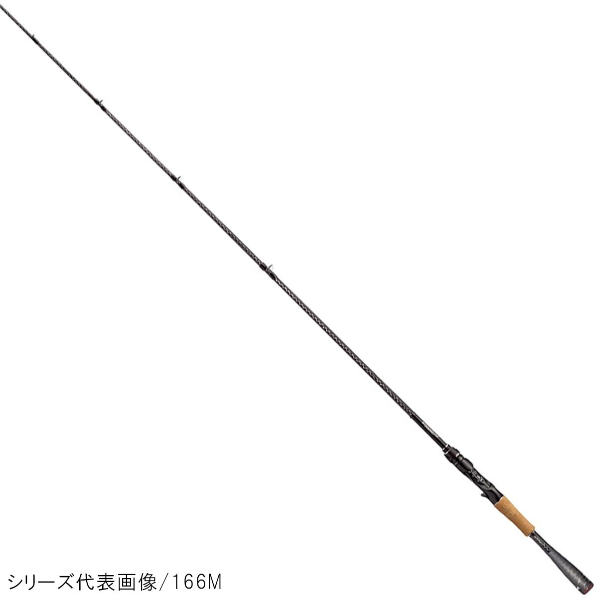 シマノ ポイズングロリアス 166MH【大型商品】