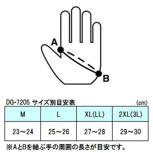 大和证券 (大和) 跳汰手套 DG 7205 2XL 黑色