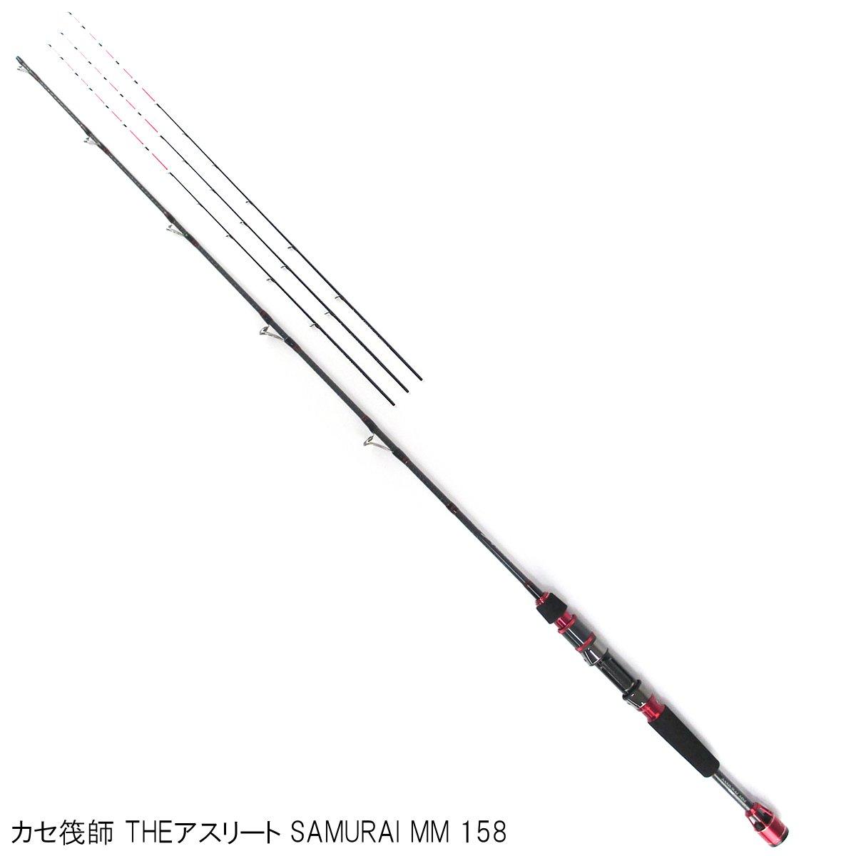 黒鯛工房 カセ筏師 THE アスリート SAMURAI MM 158