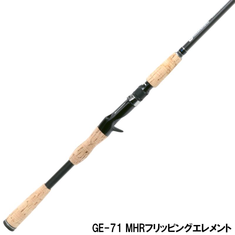 デプス デプス GAIN ELEMENT GE-71MHR【大型商品】