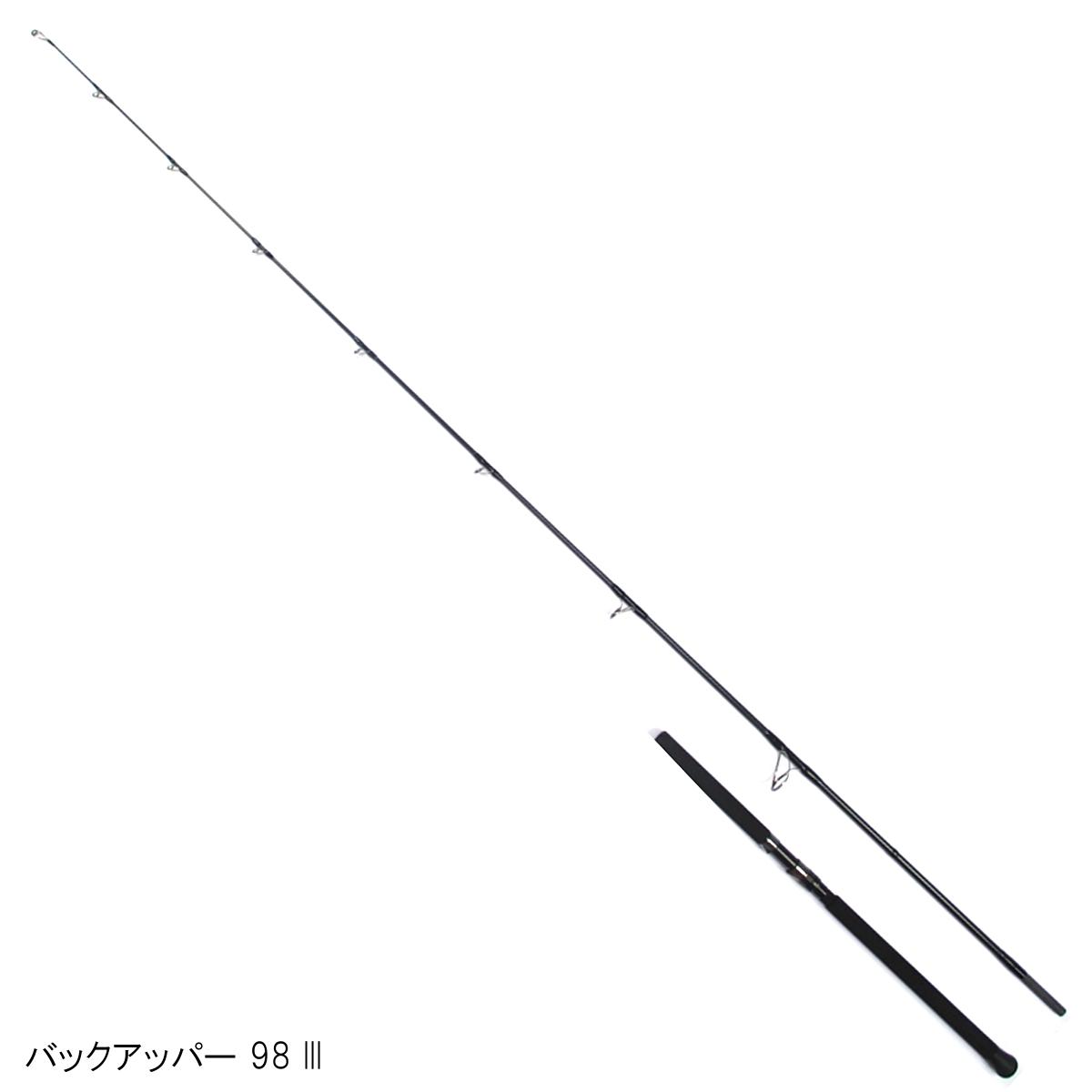 ジャンプライズ バックアッパー 98 III【大型商品】