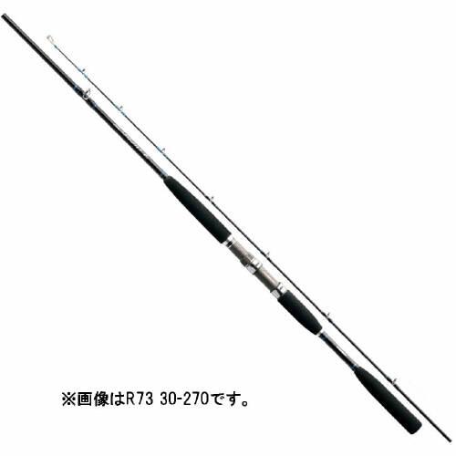 シマノ シーマイティ R73 80-270