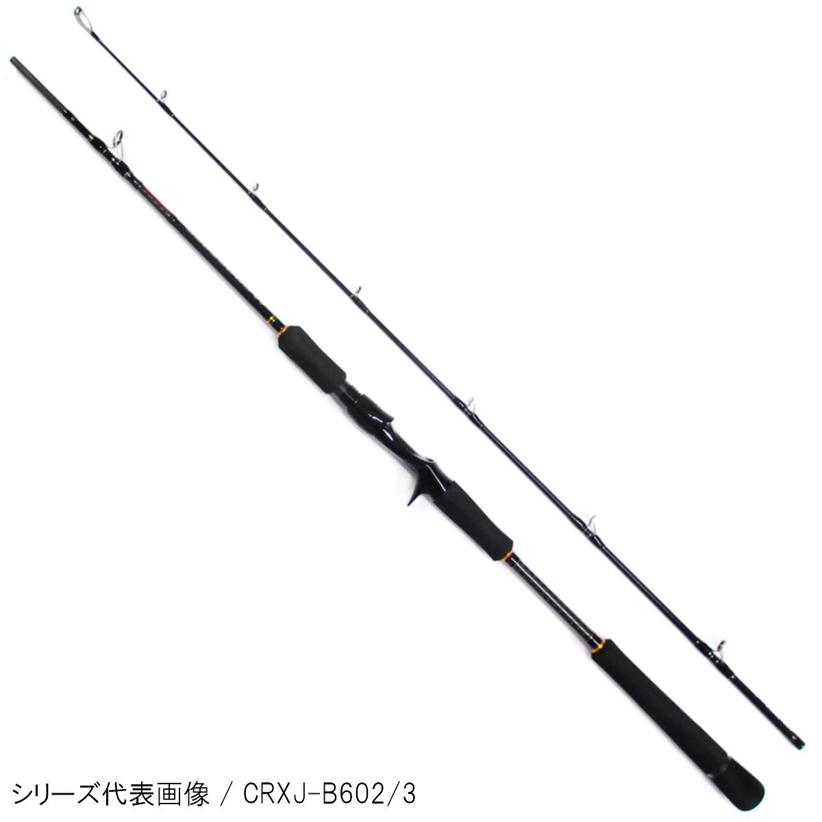 メジャークラフト クロステージ CRXJ-B602/4