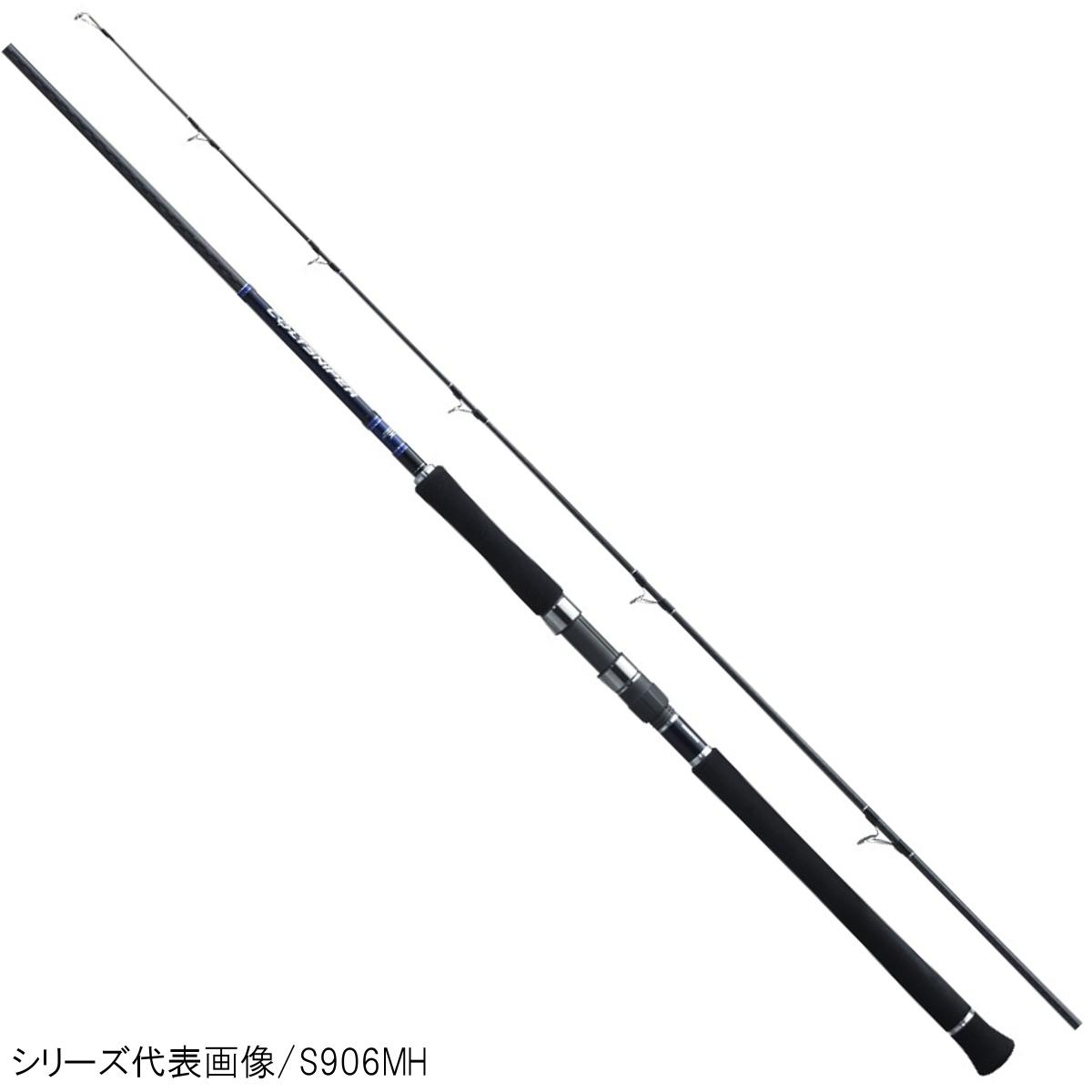 シマノ コルトスナイパー S1006H【大型商品】