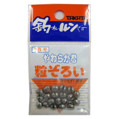 釣具のポイント 9 5 日本未発売 24時間限定 P最大48倍+5%オフCP 開店祝い ゆうパケット 3B タカタ やわらか君粒揃いP