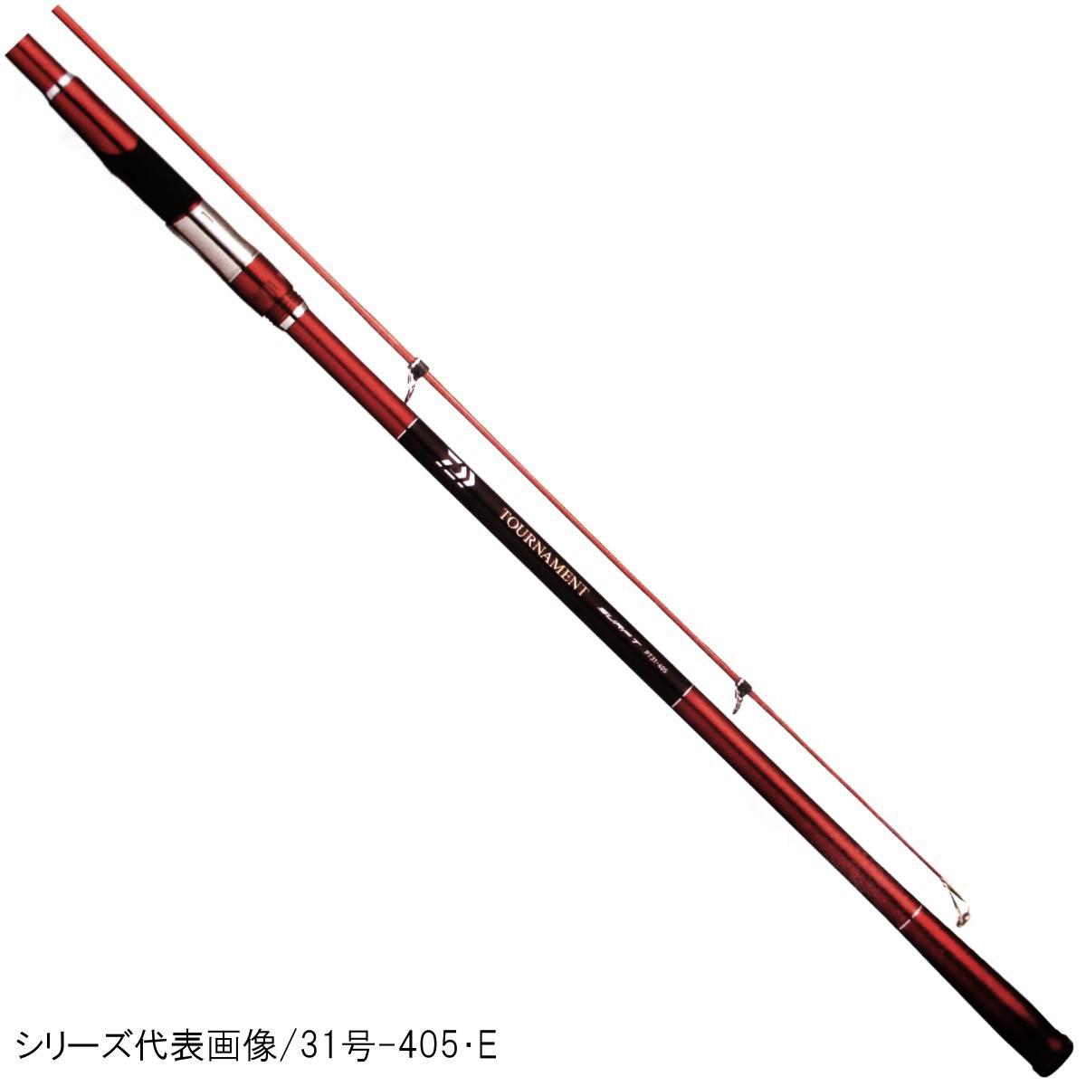ダイワ トーナメントサーフT パワートルク 34号-405・E【大型商品】