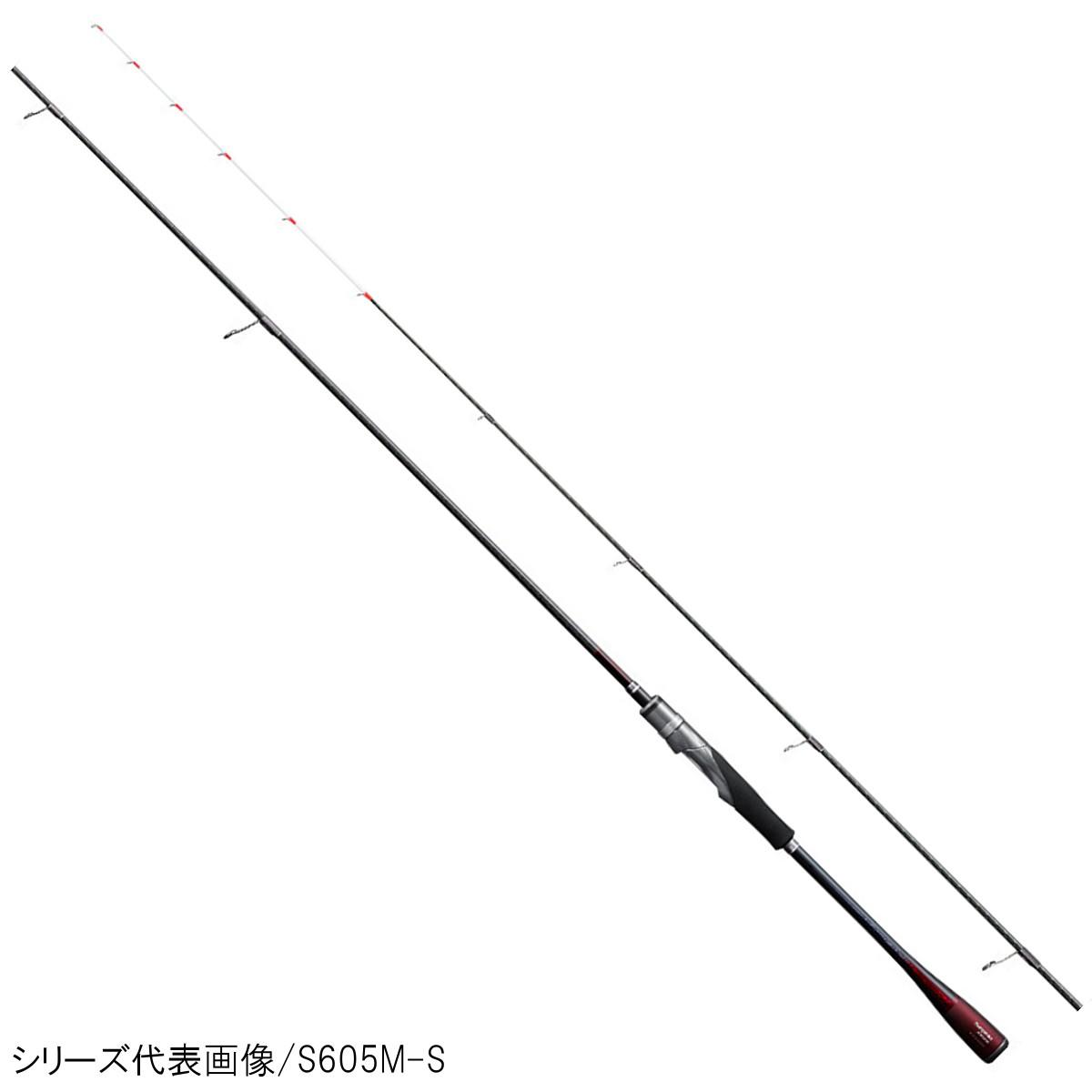 シマノ セフィア エクスチューン ティップエギング S610L-S【大型商品】