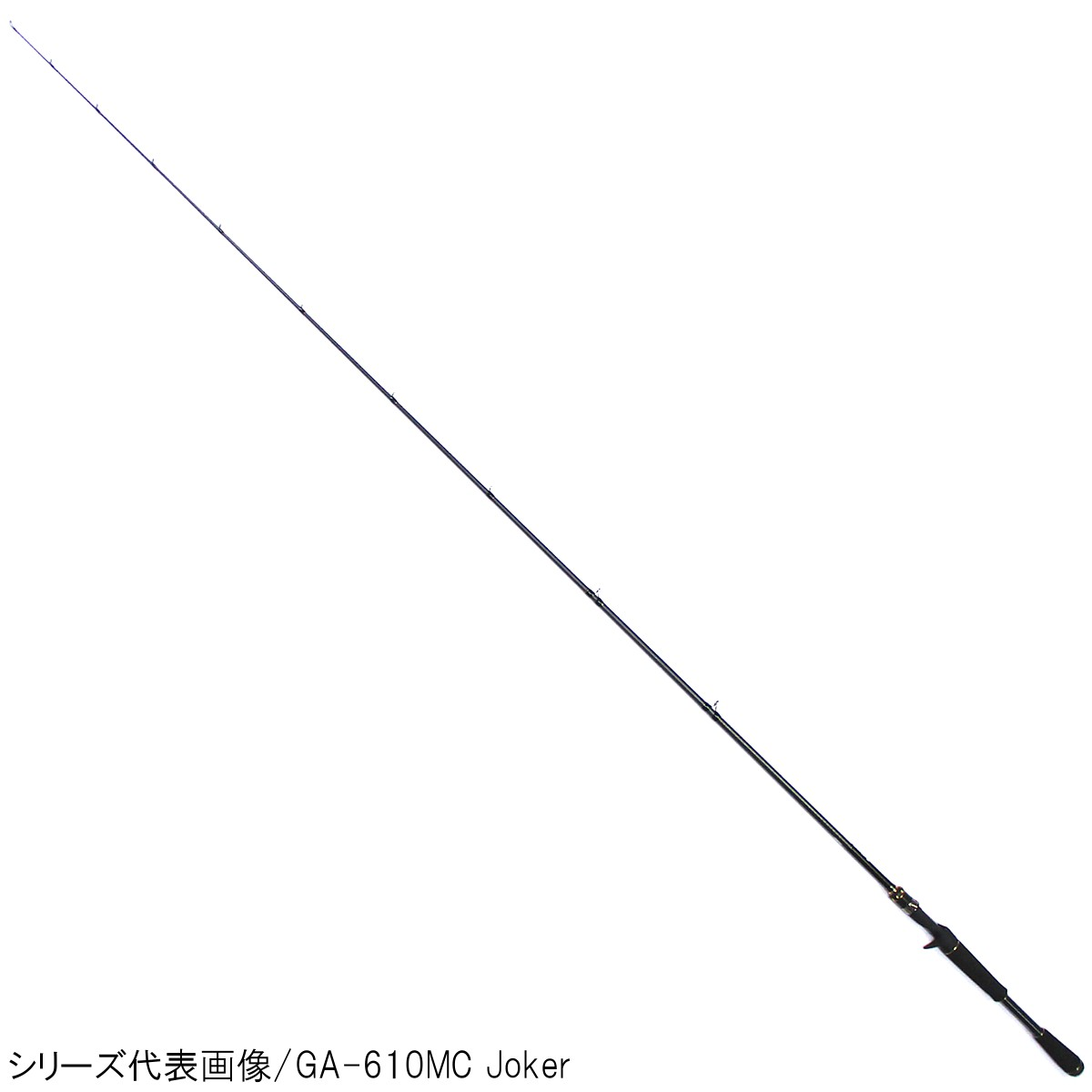 レイドジャパン GLADIATOR Anti GA-611HC Blaster【大型商品】