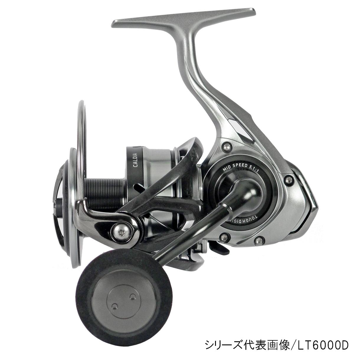 ダイワ カルディア LT5000D-CXH