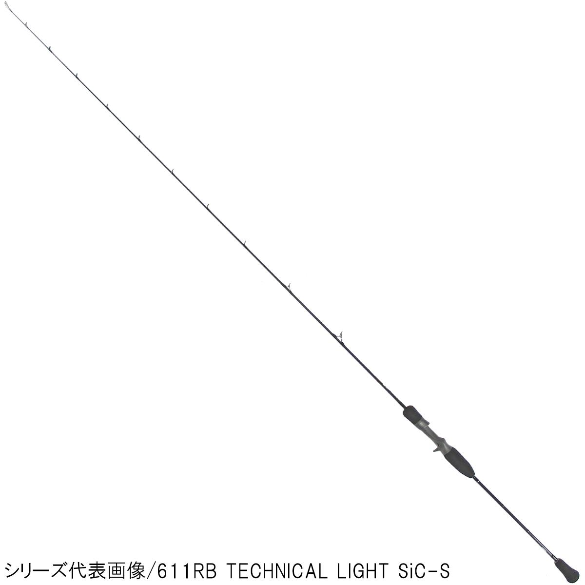 SSR Rigid 611RB TECHNICAL LIGHT【大型商品】