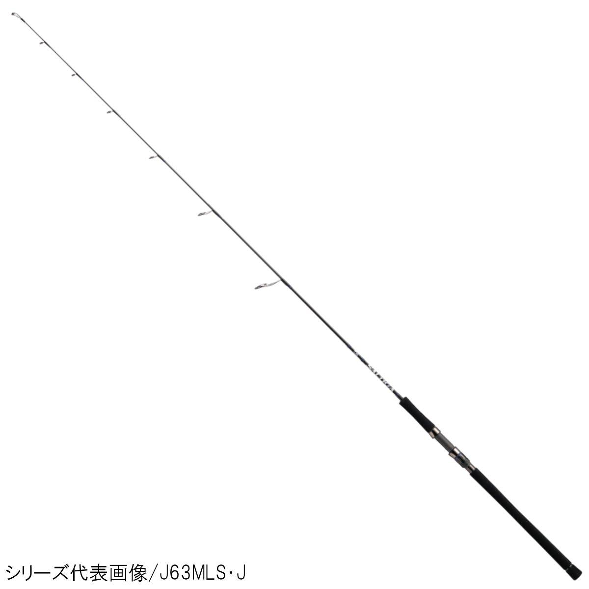 ダイワ ソルティガ J61LS・J【大型商品】