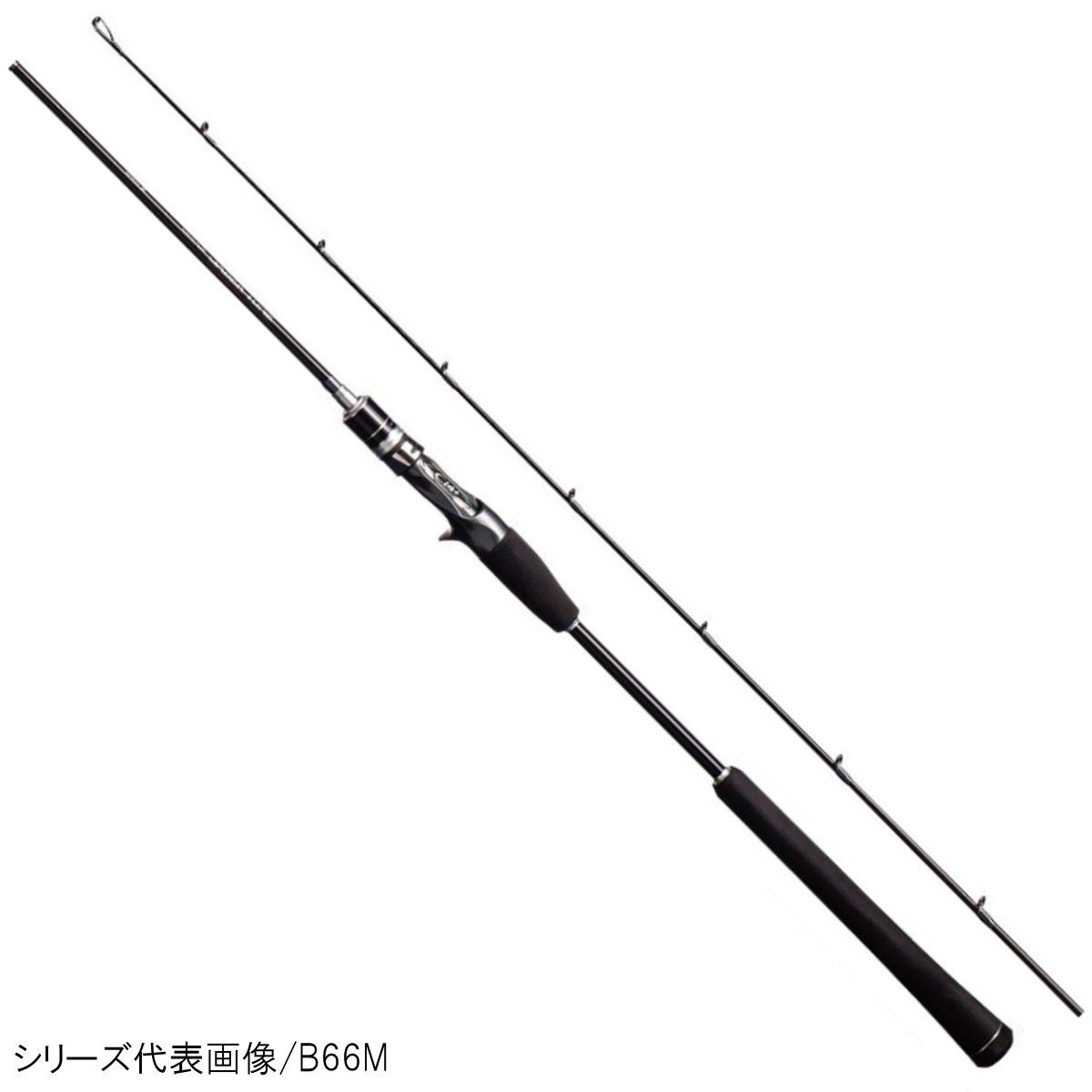 シマノ ゲームサーベルチューン B66L【大型商品】