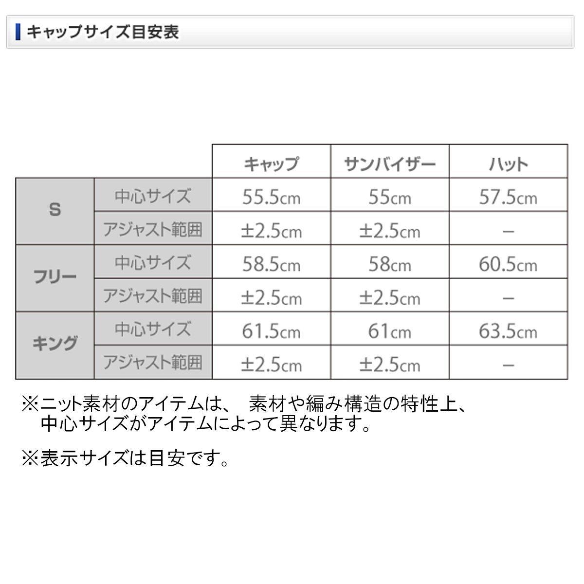 SHIMANO knit cap CA-065Q black F