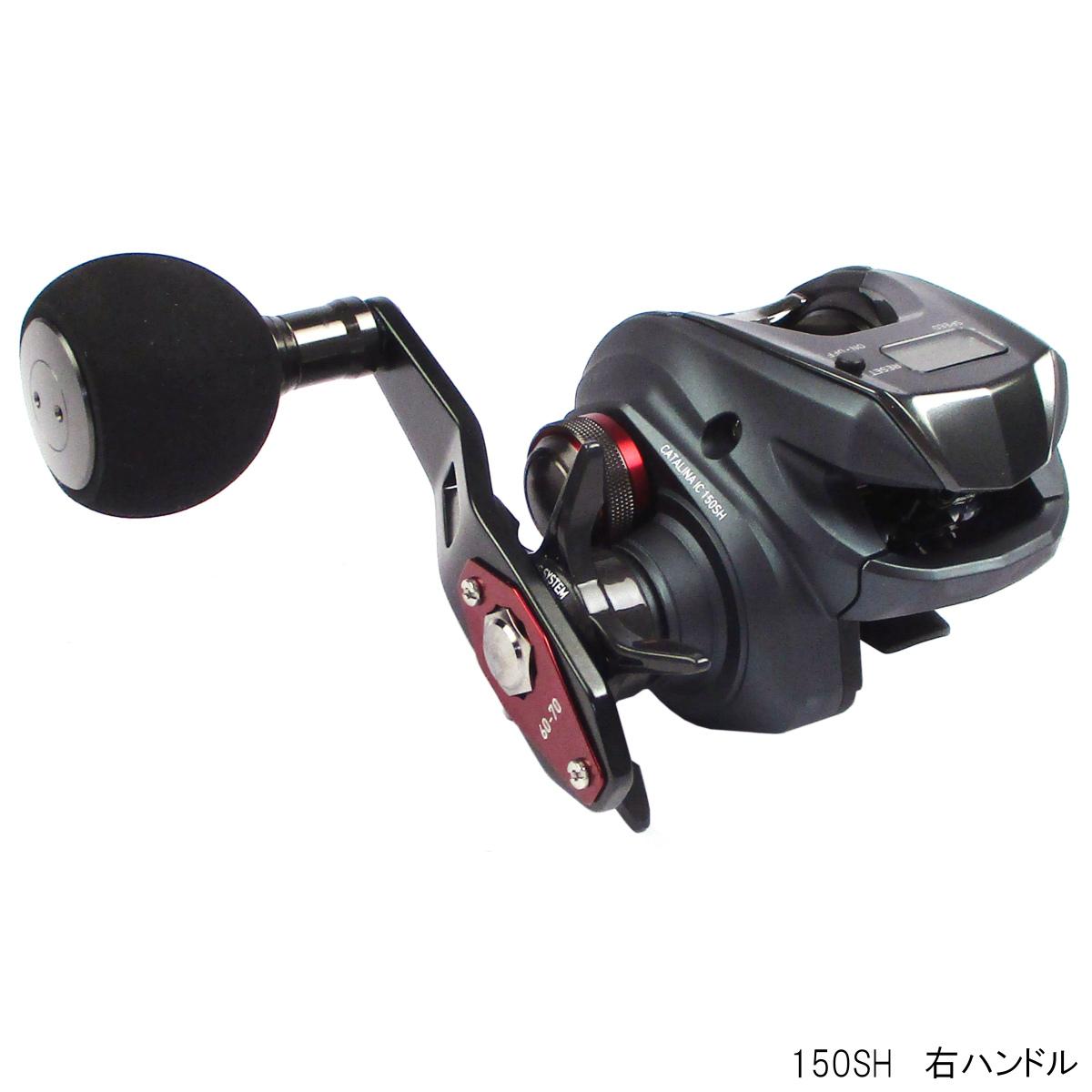 【8日最大8千円オフクーポン!】ダイワ キャタリナ IC 150SH 右ハンドル