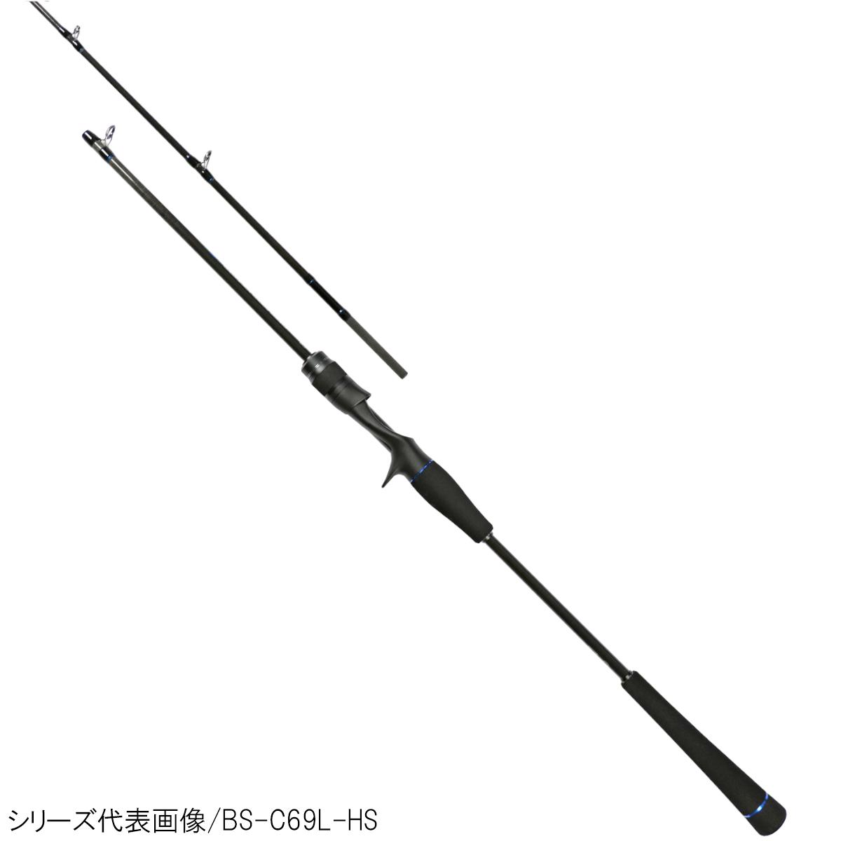 【8日最大8千円オフクーポン!】ジャッカル ビンビンスティックHS BS-C76UL-HS