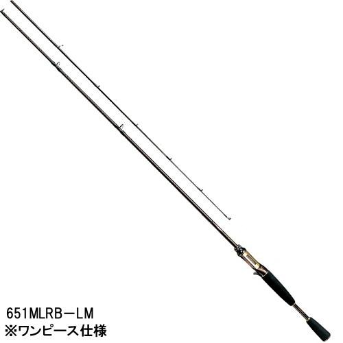 ダイワ スティーズ ベイトキャスティングモデル 651MLRB-LM ブリッツ【大型商品】