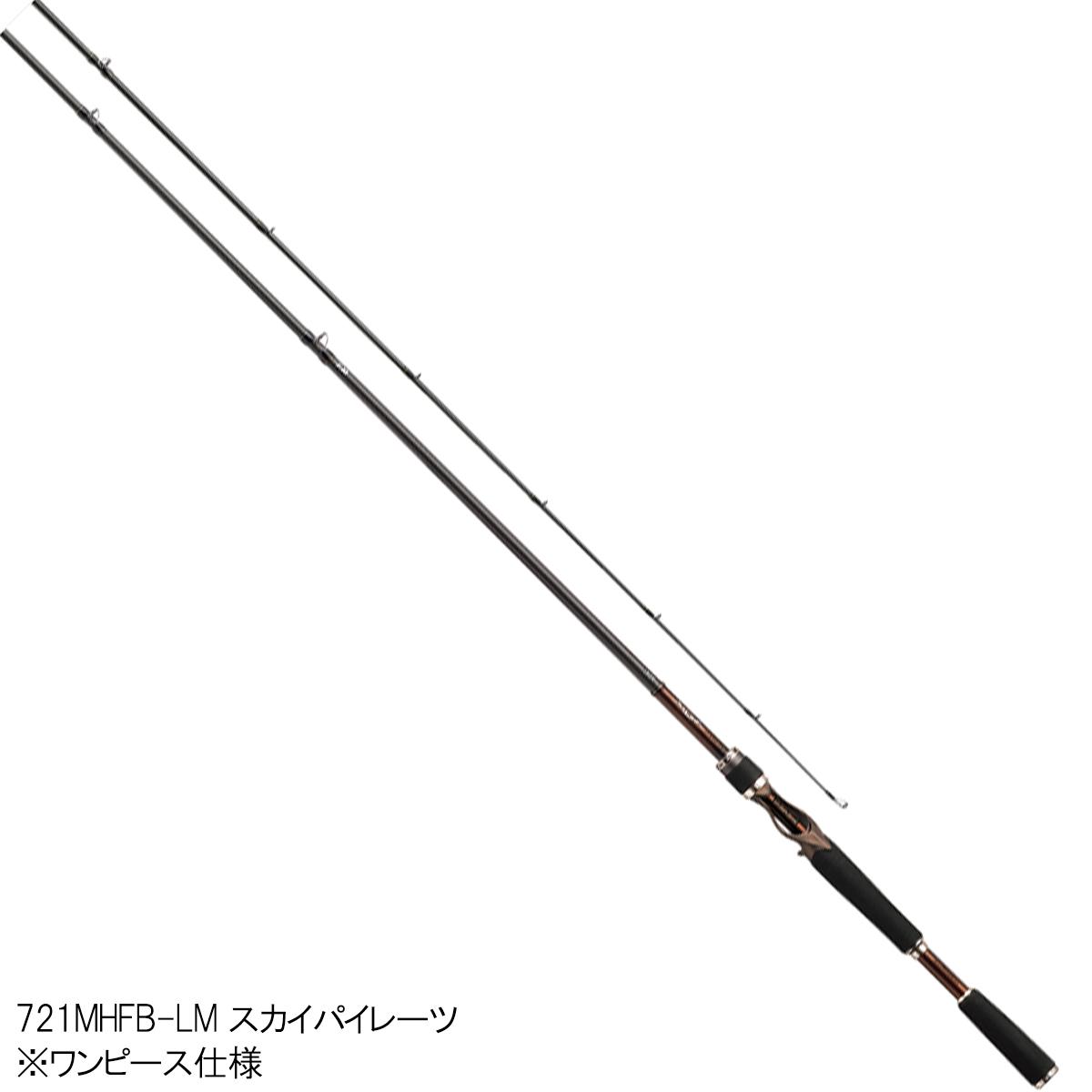Daiwa (Daiwa) Tees bait casting model 721MHFB-LM sky Pirates
