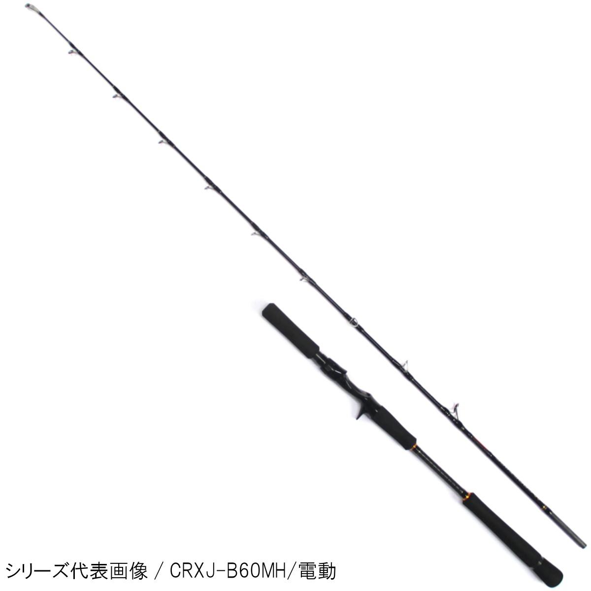 メジャークラフト クロステージ CRXJ-B60MH/電動