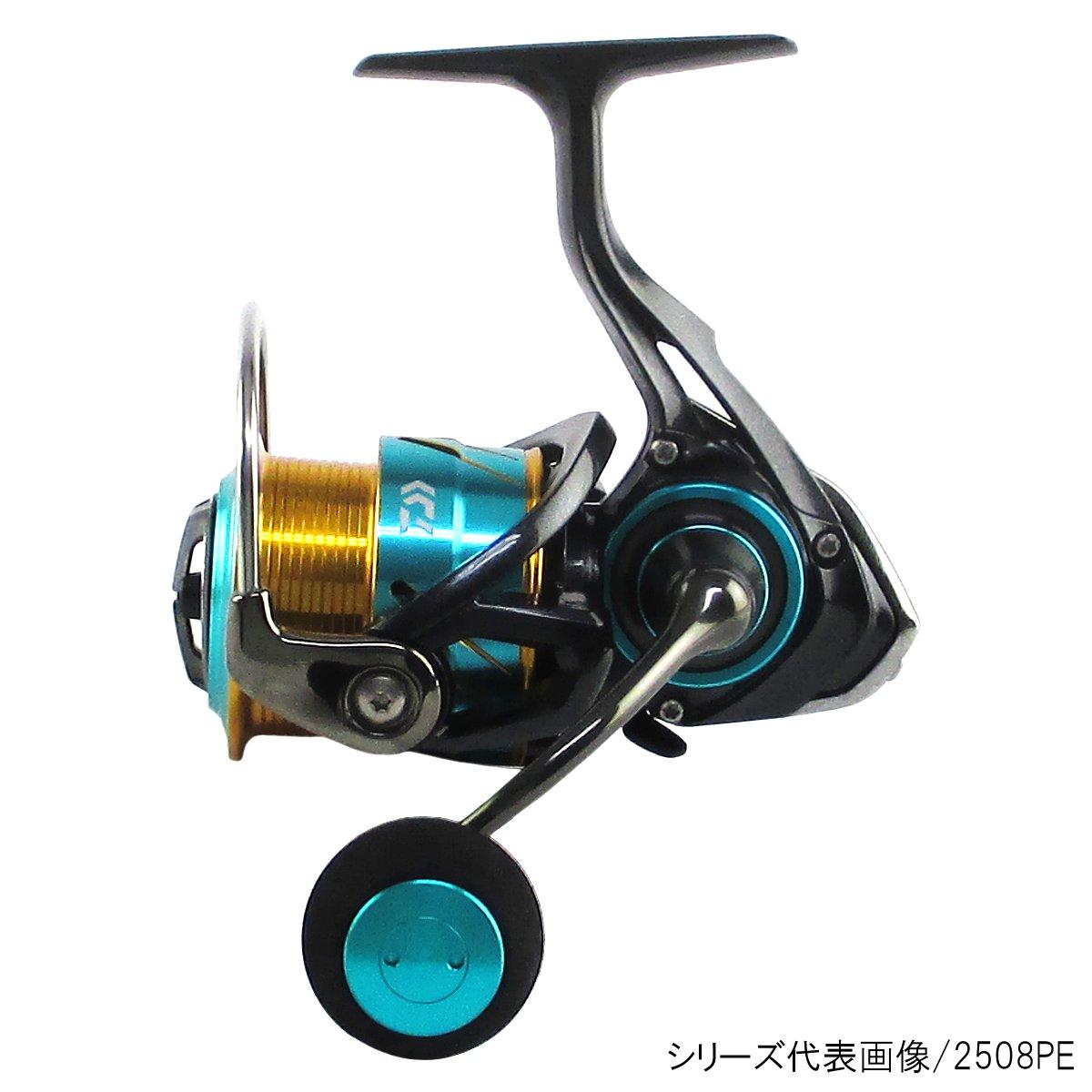 ダイワ エメラルダス MX 2508PE-H