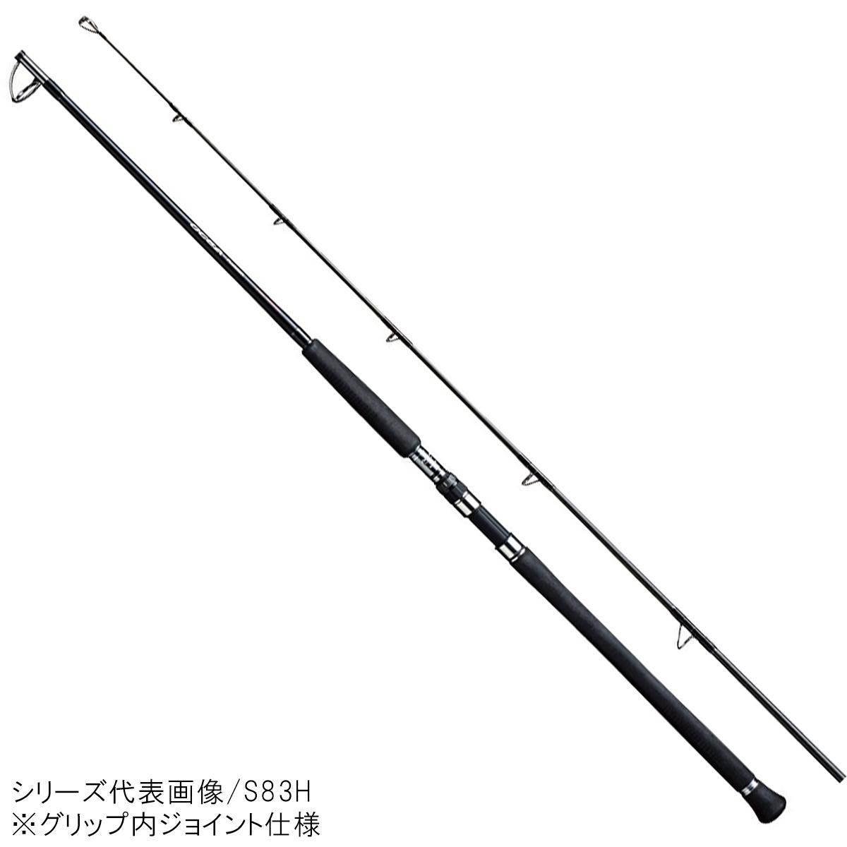シマノ オシアプラッガー フルスロットル S74ML【大型商品】