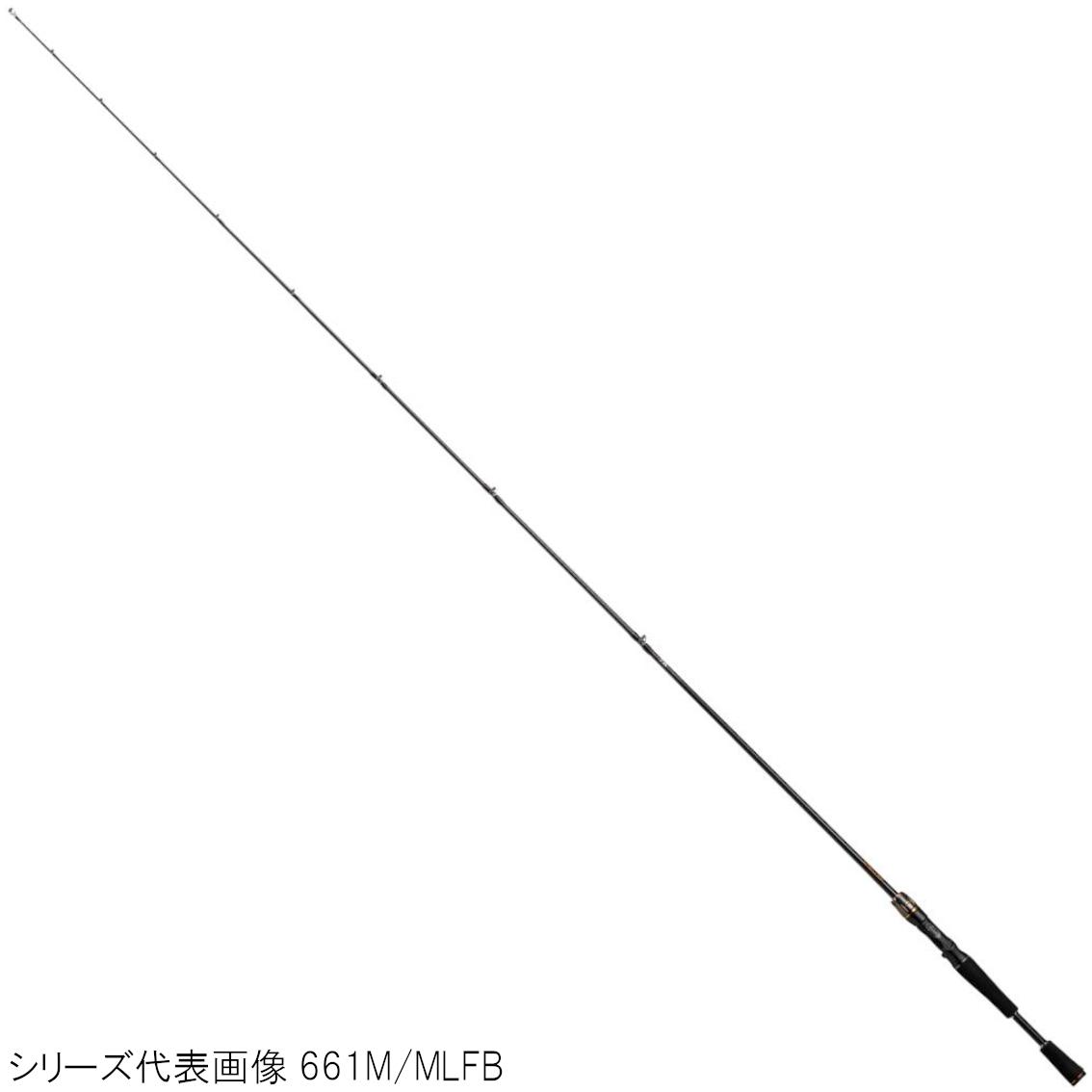 ダイワ リベリオン(ベイトモデル) 661MHFB-G【大型商品】