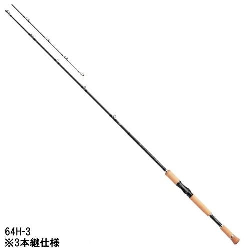 大和(Daiwa)黑色標簽XP(遠征)61SH-3