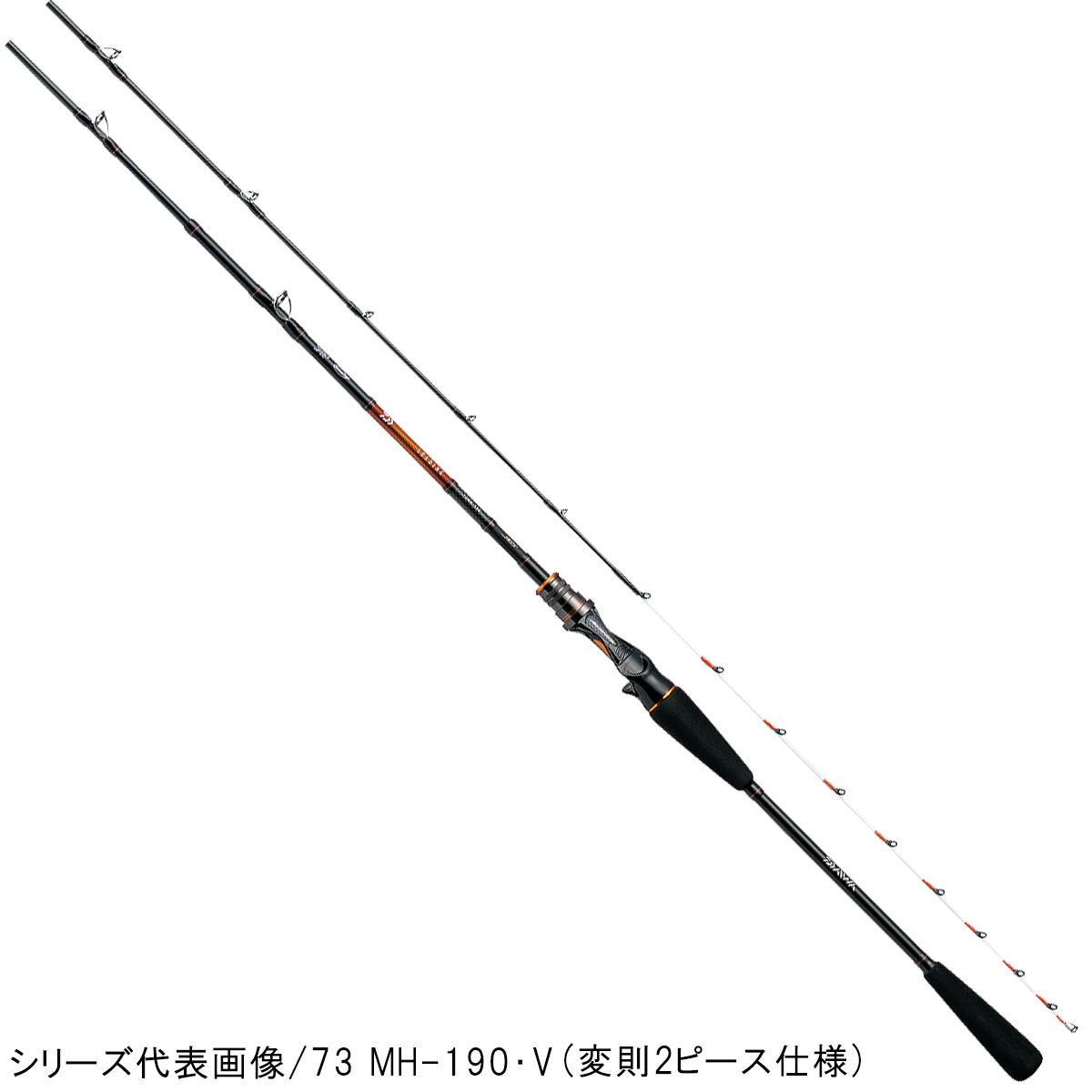 ダイワ リーディング 82 M-185 MT・V