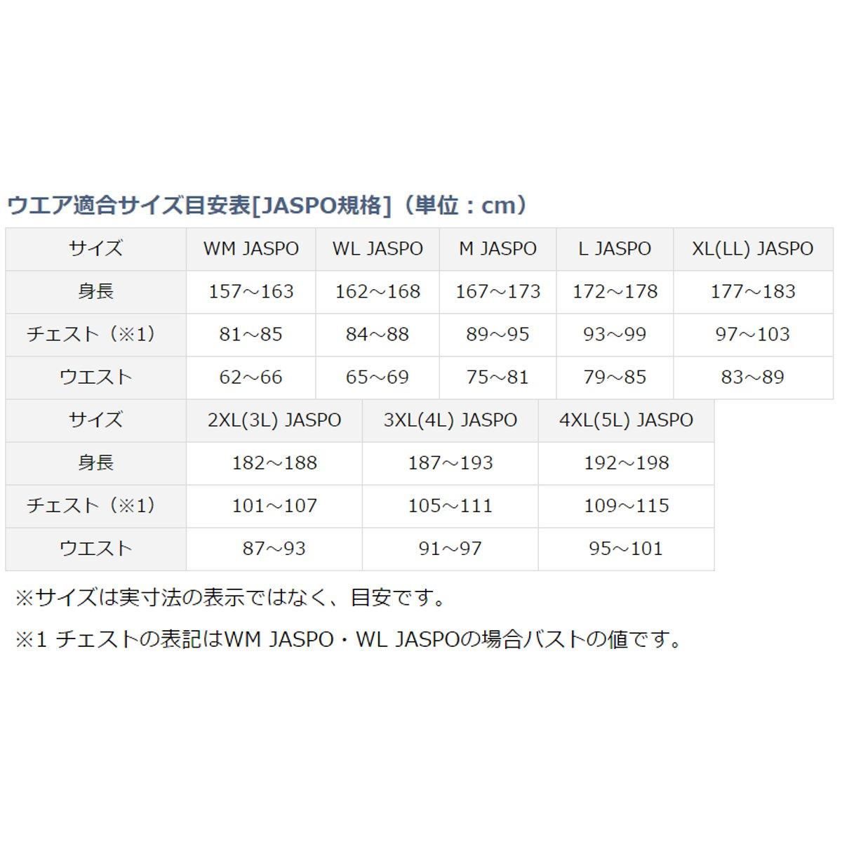 大和(Daiwa)reimmakkusupokettaburureinjaketto DR-3207J XL黑色