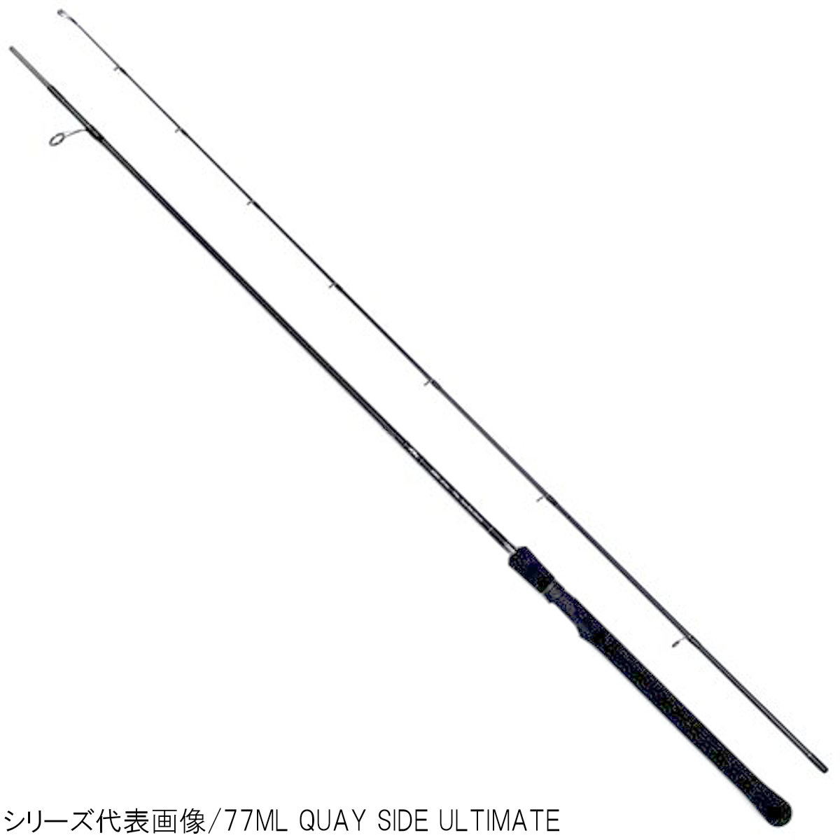 AIMS Black Arrow Unlimited BAU-86ML