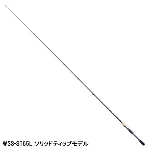 WILD SIDE WSS-ST65L ソリッドティップモデル【大型商品】