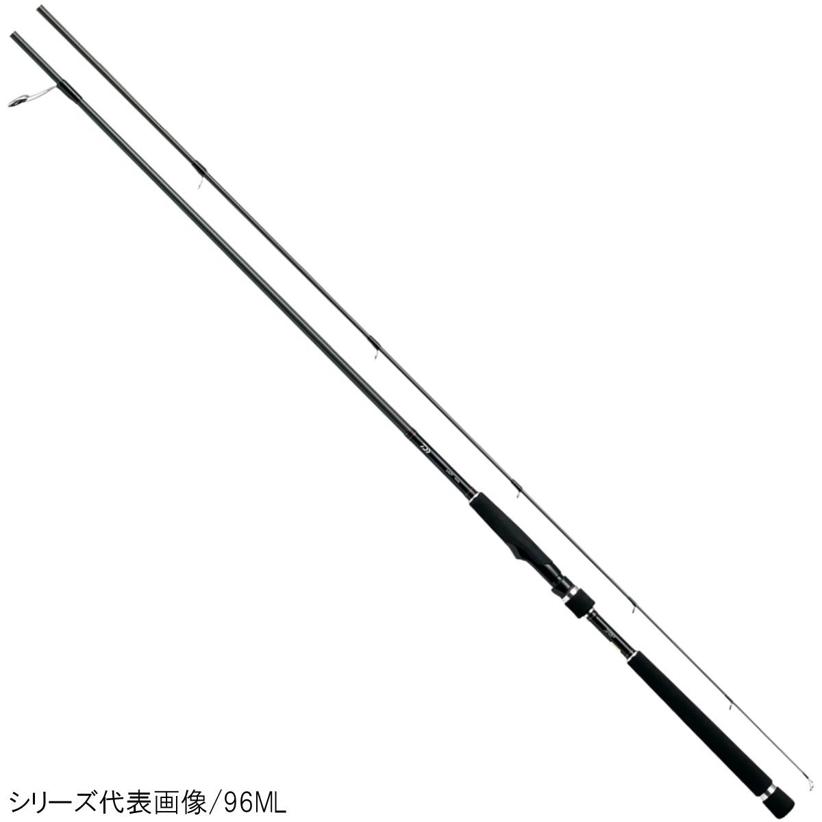 ダイワ レイジー スピニングモデル 96M【大型商品】
