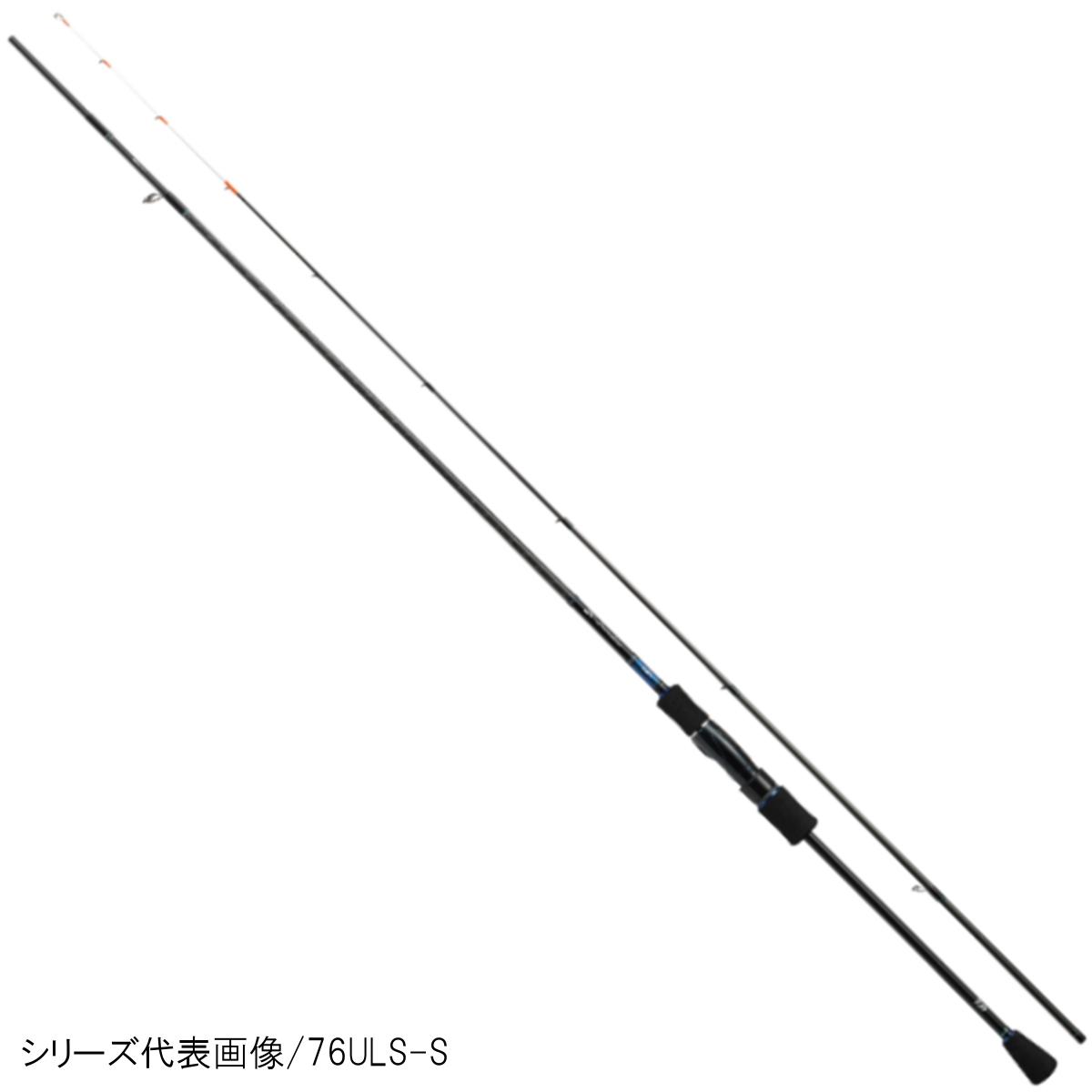 ダイワ エメラルダス イカメタル 610ULS-S