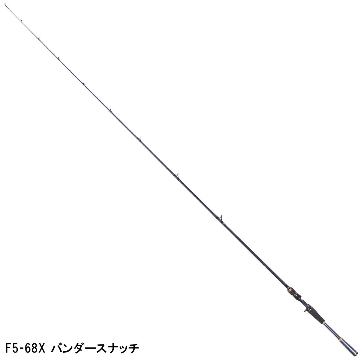 メガバス デストロイヤー F5‐68X バンダースナッチ【大型商品】