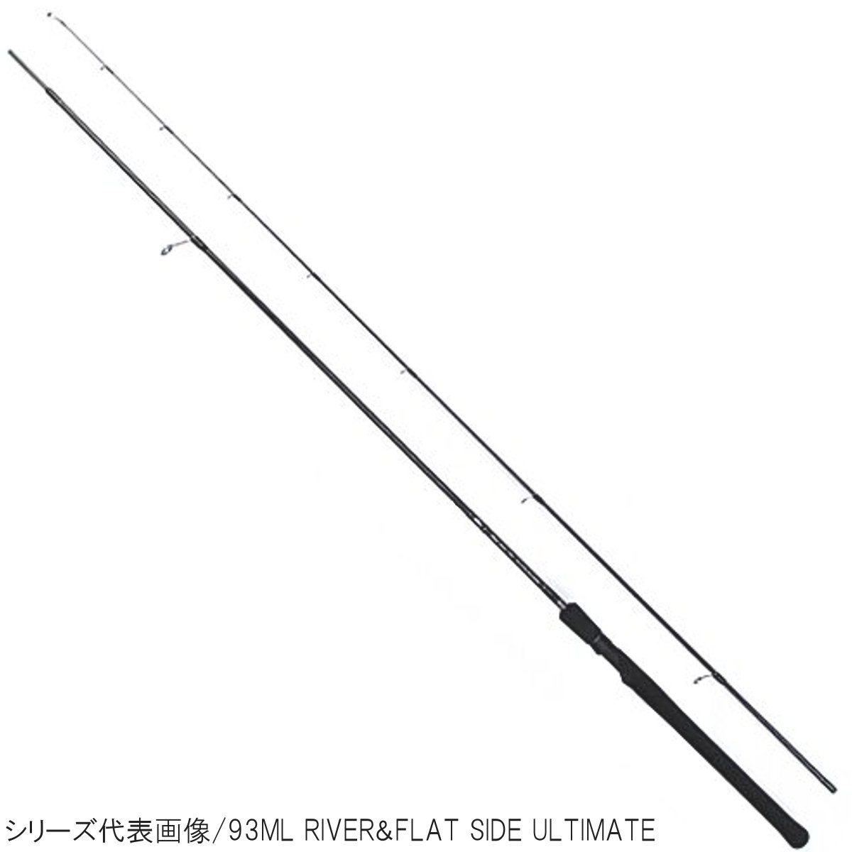 AIMS Black Arrow Unlimited BAU-93ML【大型商品】
