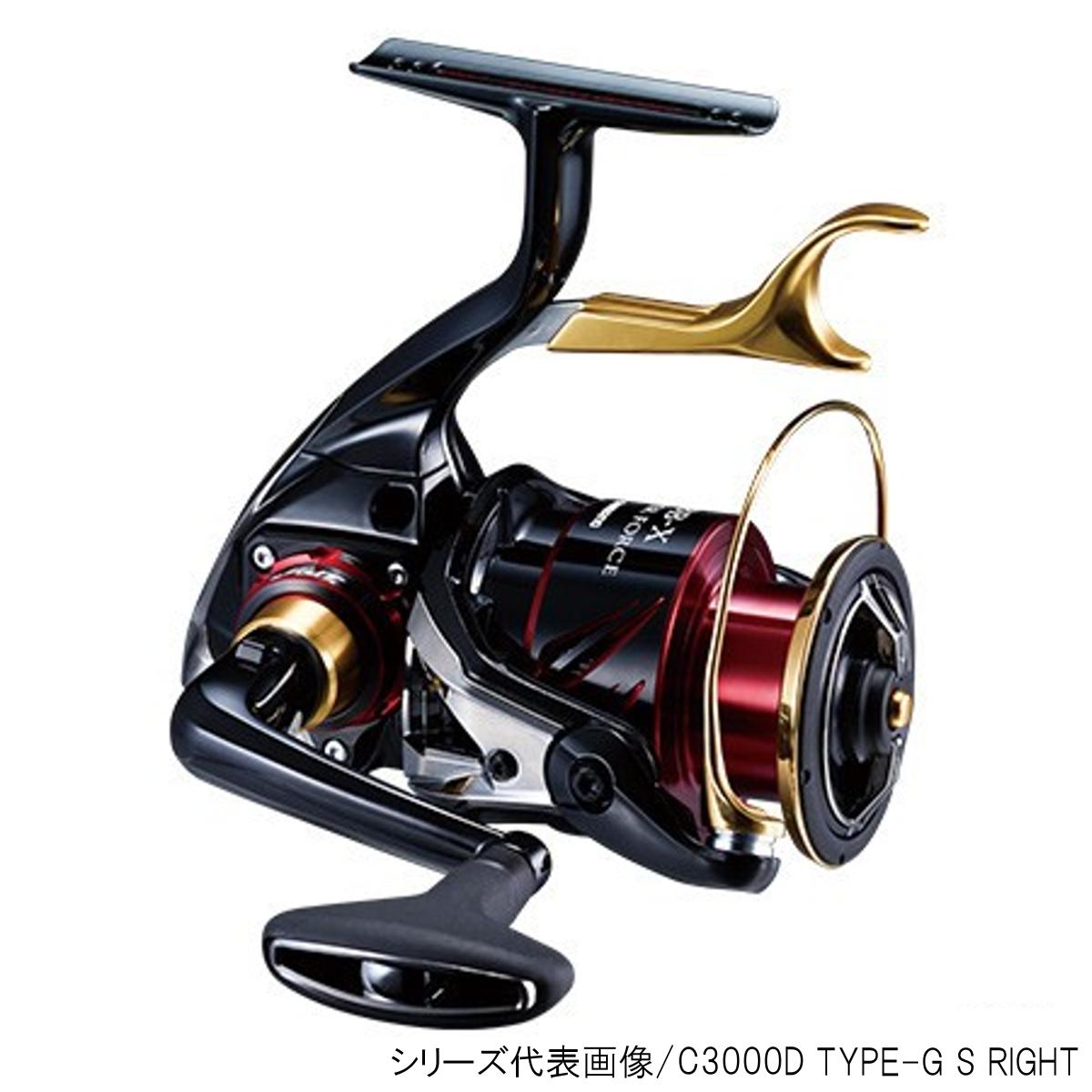 シマノ BB-X ハイパーフォース C3000DXXG S RIGHT