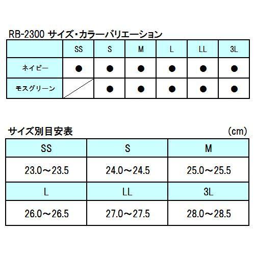 大和(Daiwa)徑向輪胎長筒靴RB-2300 M苔綠色