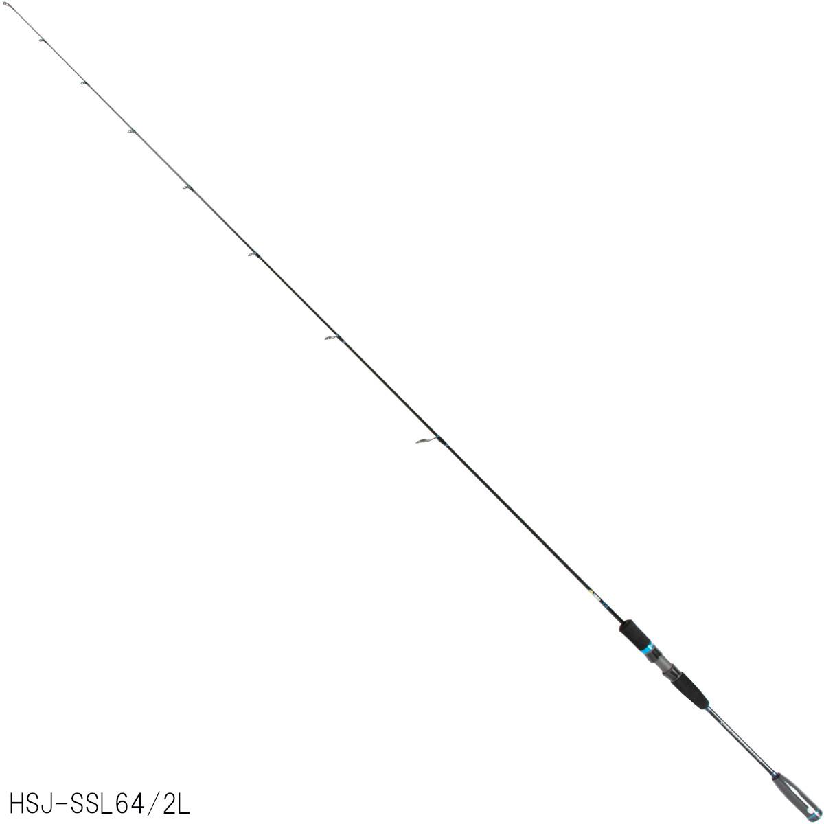 スミス オフショアスティック HSJ スーパーライトシリーズ HSJ-SSL64/2L【大型商品】