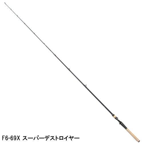メガバス デストロイヤー F6-69X スーパーデストロイヤー【大型商品】