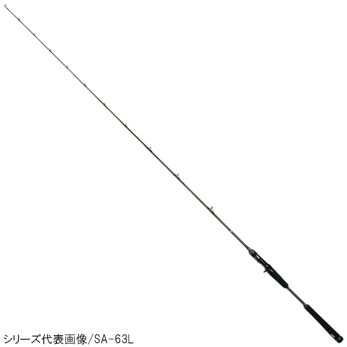 メガバス SABERIST SA-63ML【大型商品】
