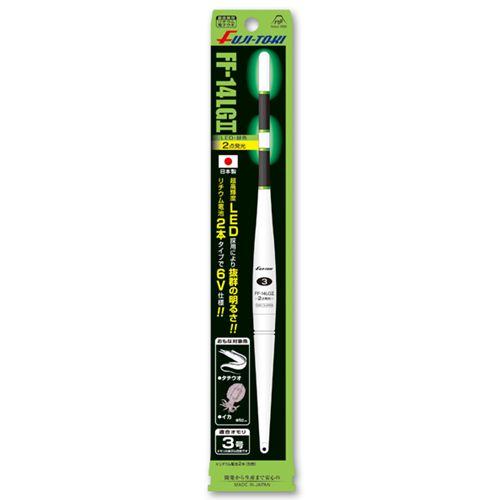 釣具のポイント 9 5 24時間限定 海外並行輸入正規品 P最大48倍+5%オフCP 冨士灯器 超高輝度電気ウキ 新作多数 LED緑 ゼクサス 2点発光 FF-14LGII ZEXUS