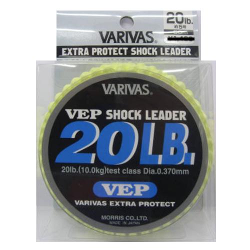 釣具のポイント 世界の人気ブランド モーリス VEP 20LB ショックリーダー 超定番