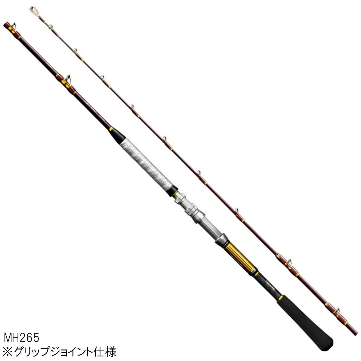 シマノ アルシエラ ヒラメ MH265【大型商品】